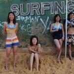 Surfowanie w realu