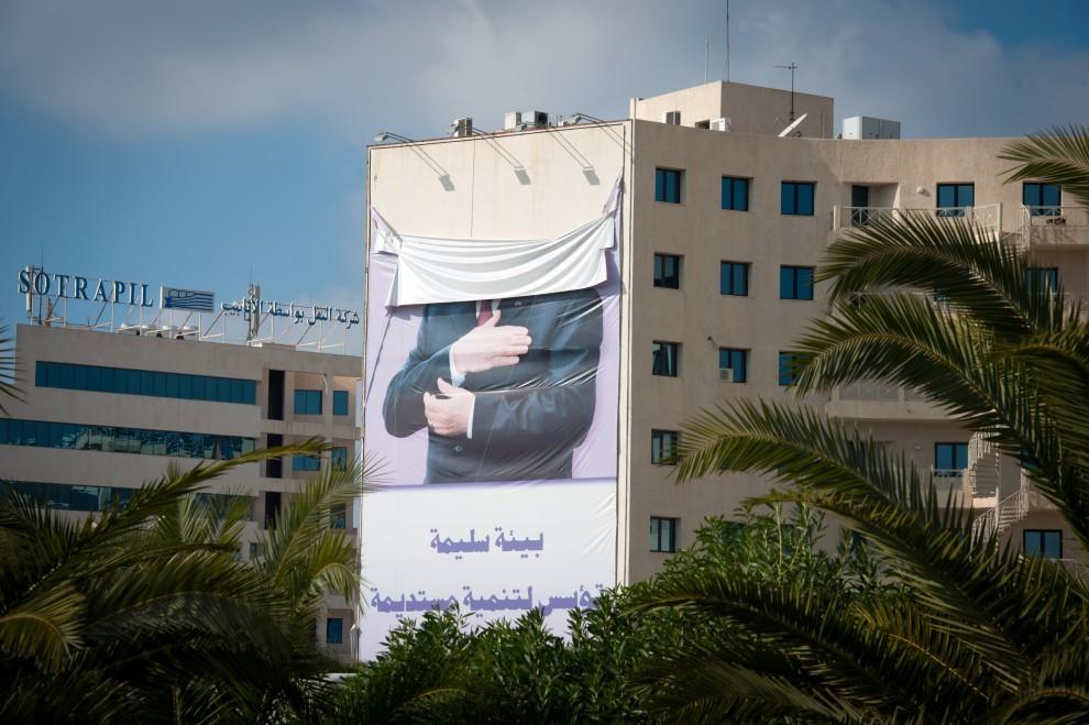 31. TUNEZJA, Tunis, 16 stycznia 2011: Uszkodzony w trakcie zamieszek plakat z podobizną prezydenta. AFP PHOTO / MARTIN BUREAU