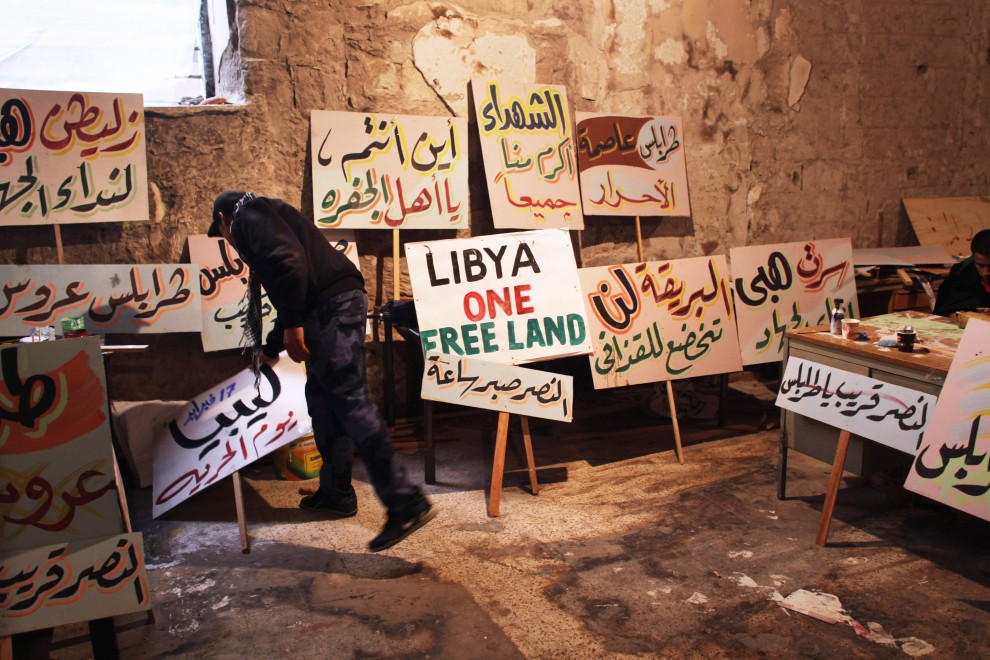7. LIBIA, Benghazi, 4 marca 2011: Biuro prasowe opozycji rządowej. (Foto:  John Moore/Getty Images)