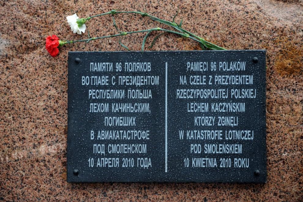 3. ROSJA, Smoleńsk, 10 kwietnia 2011: Tablica pamiątkowa umieszczna na kamieniu w pobliżu miejsca katastrofy. AFP PHOTO / NATALIA KOLESNIKOVA