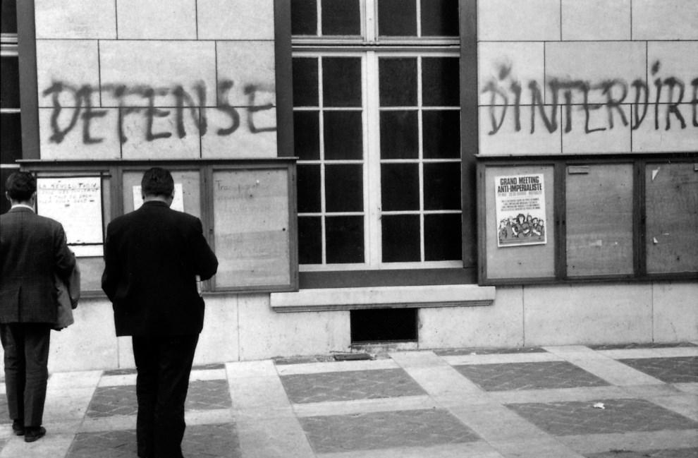 14.FRANCJA, Paryz, 18 maja 1968: Dziedziniec jednego z wydzialów Sorbony. AFP