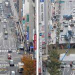 Gigantyczna dziura i japońskie tempo